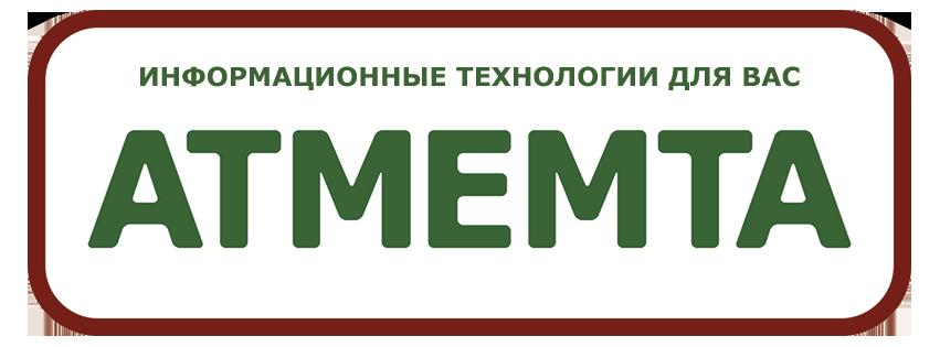 ATMEMTA